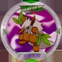 Pokémon Advanced Generation 41-狡猾天狗-(275-Shiftry).