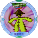 Pokémon Advanced Generation 43-夢歌奈亞-(332-Cacturne).