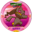 Pokémon Advanced Generation 46-詛咒娃娃-(354-Banette).