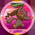 Pokémon Advanced Generation 46-詛咒娃娃-(354-Banette).