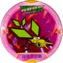 Pokémon Advanced Generation 47-超音波幼蟲-(329-Vibrava).