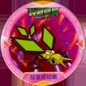 Pokémon Advanced Generation 47-超音波幼蟲-(329-Vibrava).