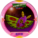 Pokémon Advanced Generation 48-毒粉蝶-(269-Dustox).