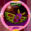 Pokémon Advanced Generation 48-毒粉蝶-(269-Dustox).
