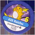 Pokémon Master Trainer 026-Raichu.