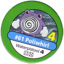 Pokémon Master Trainer 061-Poliwhirl.