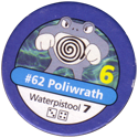 Pokémon Master Trainer 062-Poliwrath.