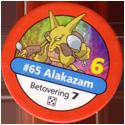 Pokémon Master Trainer 065-Alakazam.
