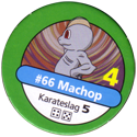 Pokémon Master Trainer 066-Machop.