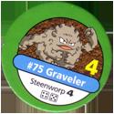 Pokémon Master Trainer 075-Graveler.