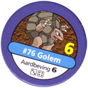 Pokémon Master Trainer 076-Golem.