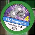 Pokémon Master Trainer 082-Magneton.