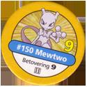 Pokémon Master Trainer 150-Mewtwo.