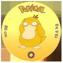 Pokémon 054-Psyduck.