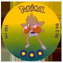 Pokémon 107-Hitmonchan.