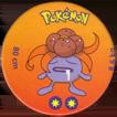 Pokémon (small) 044-Gloom.