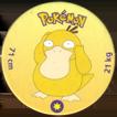 Pokémon (small) 054-Psyduck.