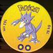 Pokémon (small) 055-Golduck.