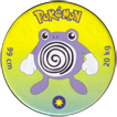Pokémon (small) 061-Poliwhirl.