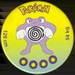 Pokémon (small) 062-Poliwrath.
