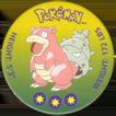Pokémon (small) 080-Slowbro.