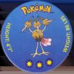 Pokémon (small) 085-Dodrio.