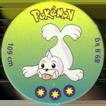 Pokémon (small) 086-Seel.