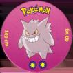 Pokémon (small) 094-Gengar.