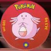 Pokémon (small) 113-Chansey.