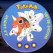 Pokémon (small) 119-Seaking.