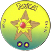 Pokémon (small) 120-Staryu.