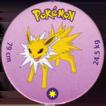 Pokémon (small) 135-Jolteon.