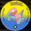 Pokémon (small) 137-Porygon.