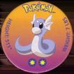 Pokémon (small) 147-Dratini.