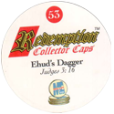 Redemption Collector Caps 053-Ehud's-Dagger-(back).