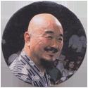 WWF Matcaps 03-Mr.-Fuji.
