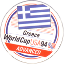 World Cup USA 94 Greece-Advanced.