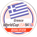 World Cup USA 94 Greece-Qualifier.