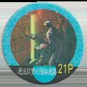 Yu-Gi-Oh! 21P-通注財寶的隱秘通路.