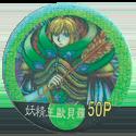 Yu-Gi-Oh! 50P-妖精王歐貝羅.