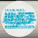 Yu-Gi-Oh! 55P-圣甲虫群-(back).