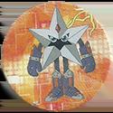 Panini Caps > Digimon 12-Starmon.