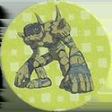 Panini Caps > Digimon 60-Rockmon.