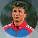 Panini Caps > Snickers Euro 96 74-Petrescu-(Romania-România).