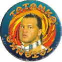 Panini Caps > World Wrestling Federation (WWF) 54-Tatanka.
