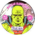 Skycaps > DC Comics 31-Martian-Manhunter.