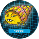 Smash Caps > Alien 28-Yapan.