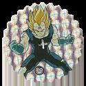 Spiners > Dragonball Z > 1-30 17-Majin-Vegeta.