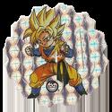 Spiners > Dragonball Z > 1-30 23-Goten-Super-Saiyajin.