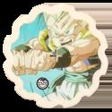 Spiners > Dragonball Z > 31-60 48-Gotenks-Super-Saiyajin.